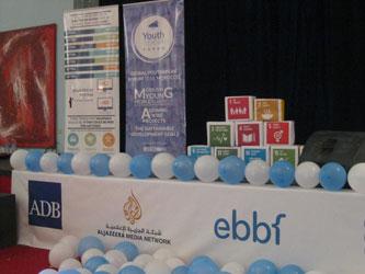 ebbf logo