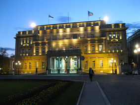 Belgrade City Hall